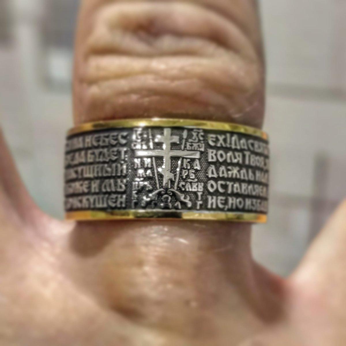Кольцо великолепное.