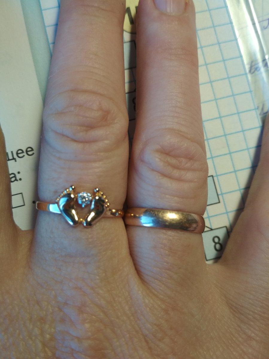 Милейшее кольцо