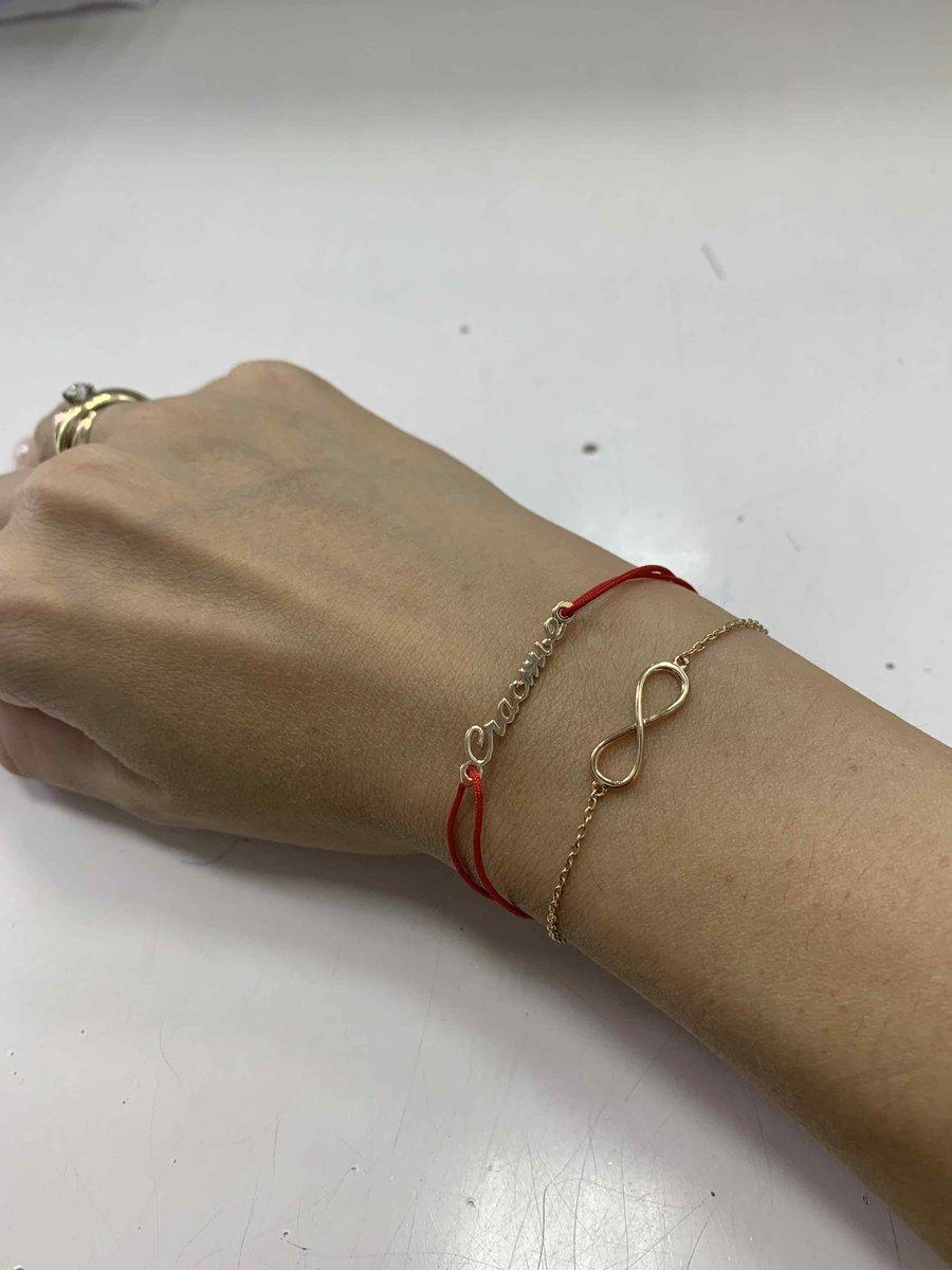 Нежный женственный браслет