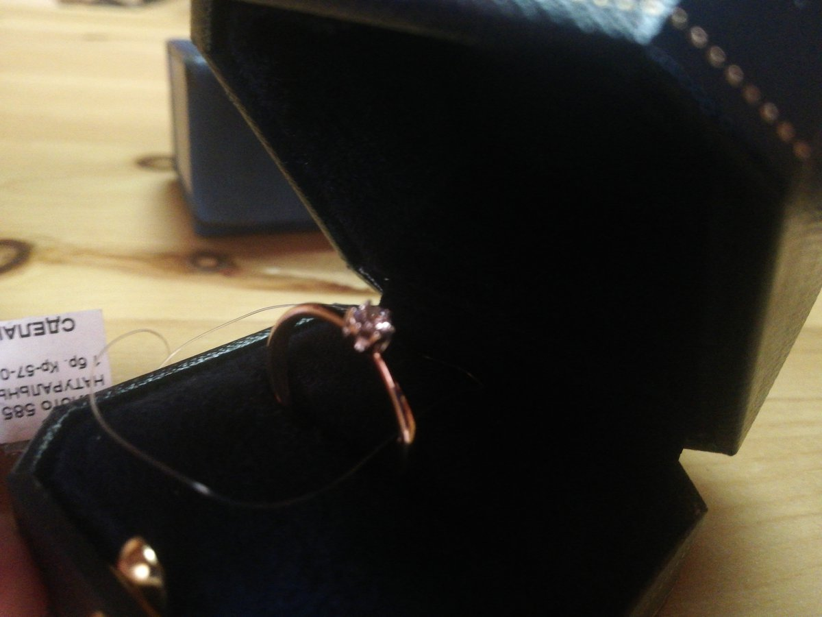 Кольцо якутске бриллианты