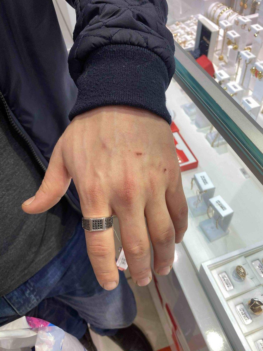 Ищумительное кольцо