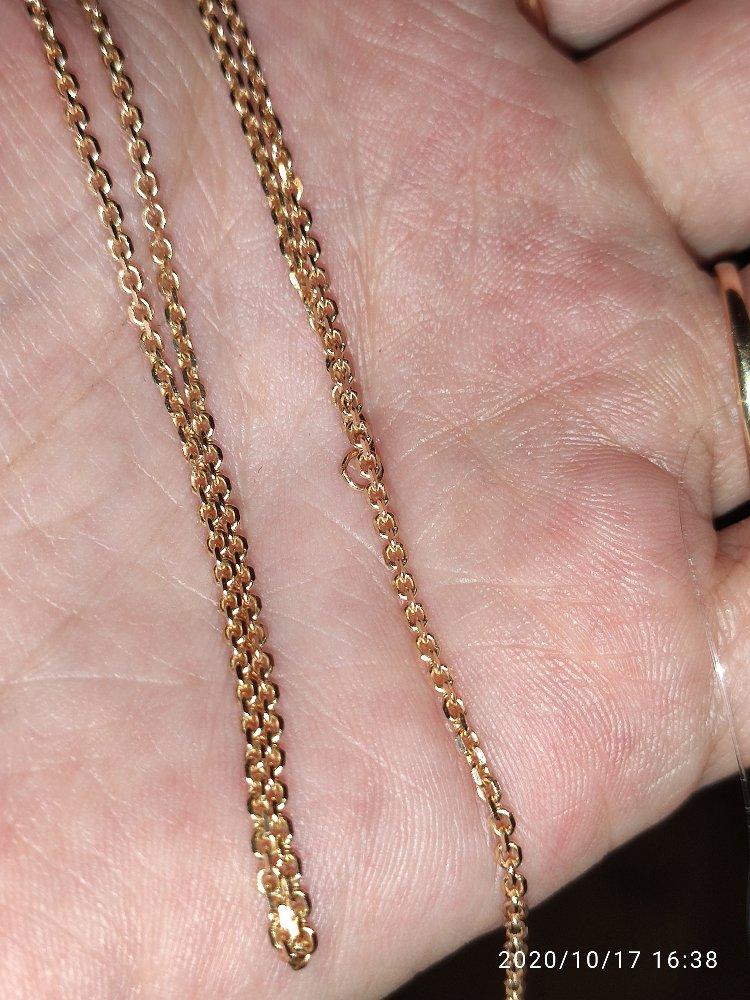 Якорная золотая цепочка