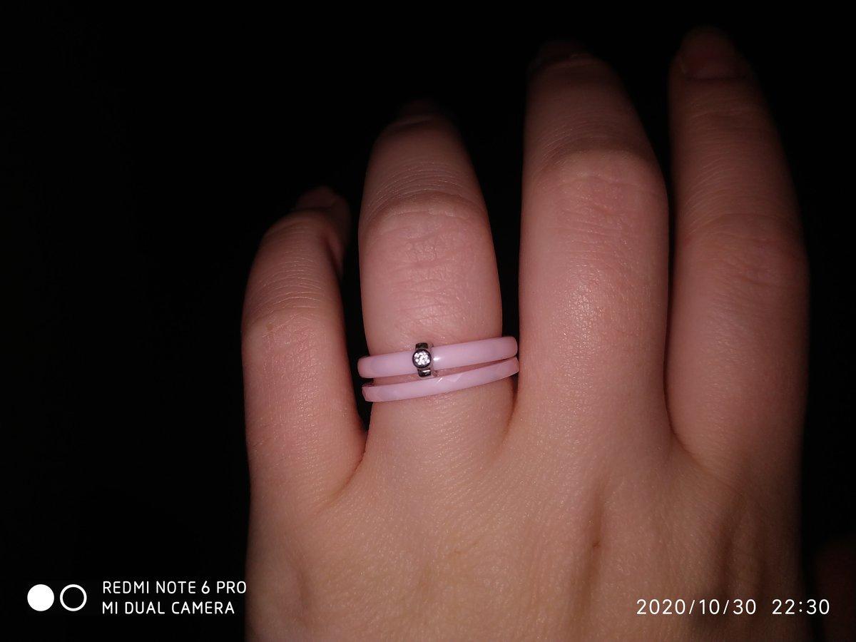 Керамичесое кольцо.