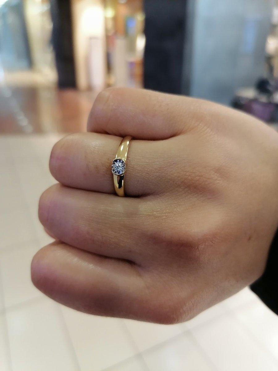 Золотое кольцо с брилиантами 😍