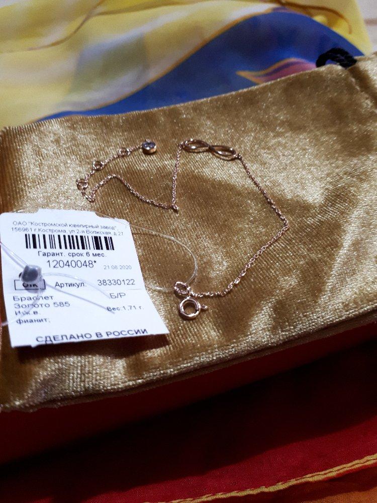 """Невесомый браслет с символом """" бесконечность"""""""
