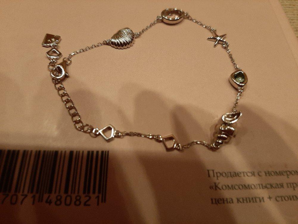 Оригинальный серебряный браслет