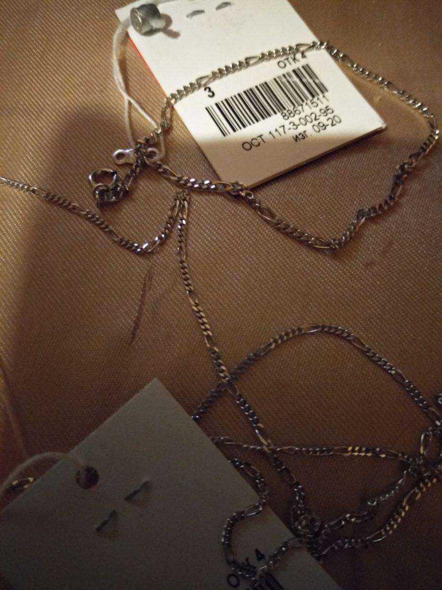 Необычное плетение цепочки.