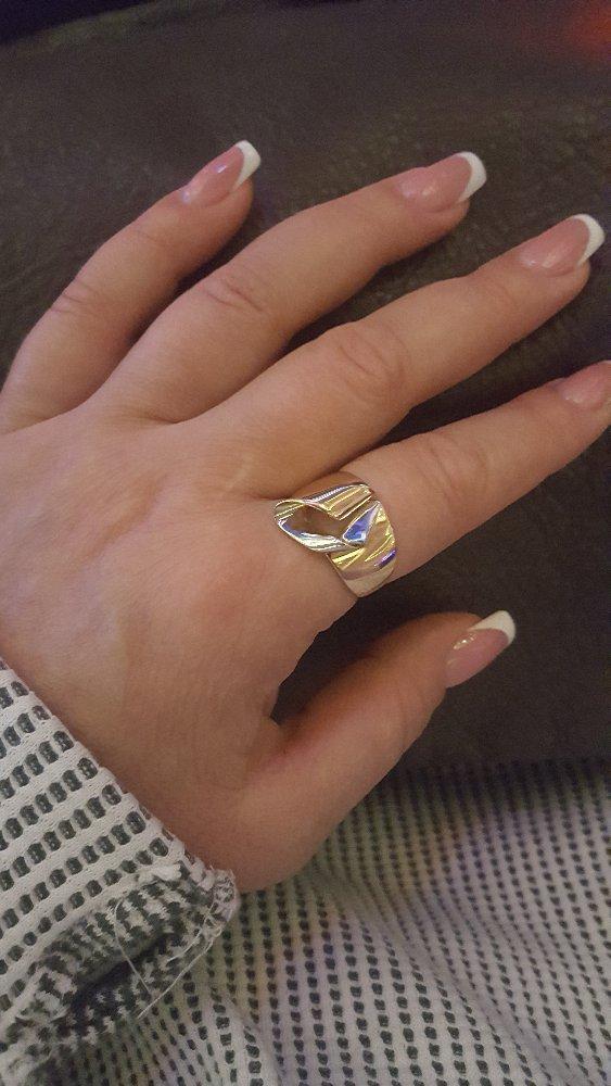 Замечательное кольцо,