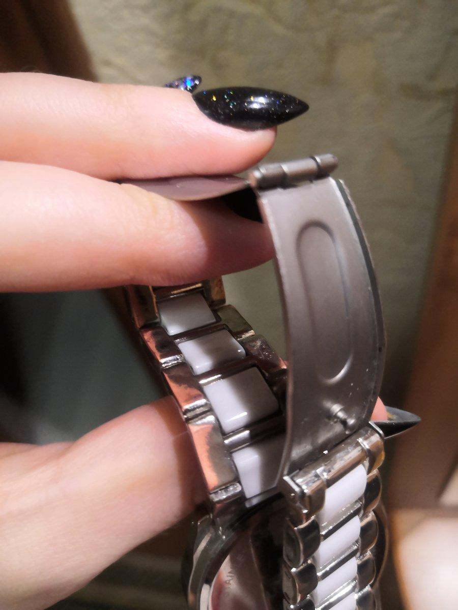 Вытерся браслет