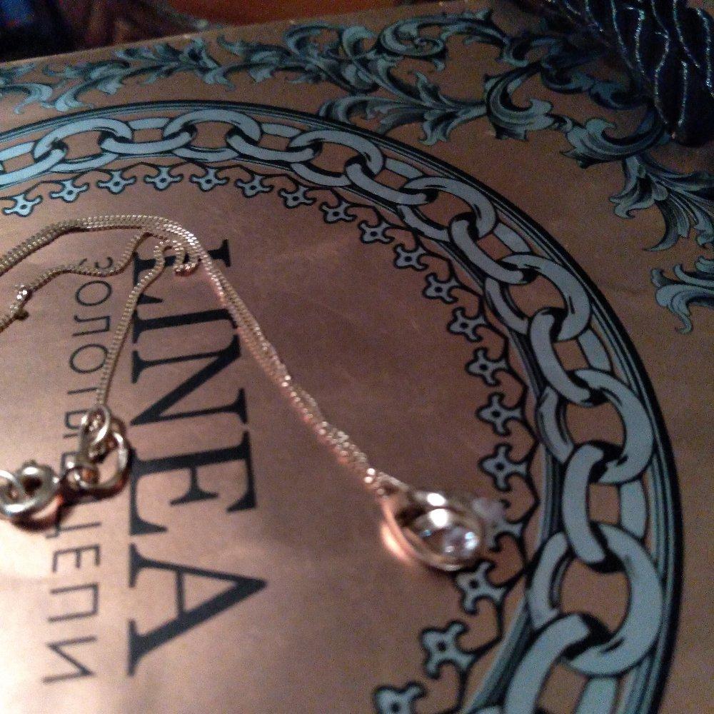 Получила цепочку и подвеску бриллиант якутии!всю жизнь мечтала!
