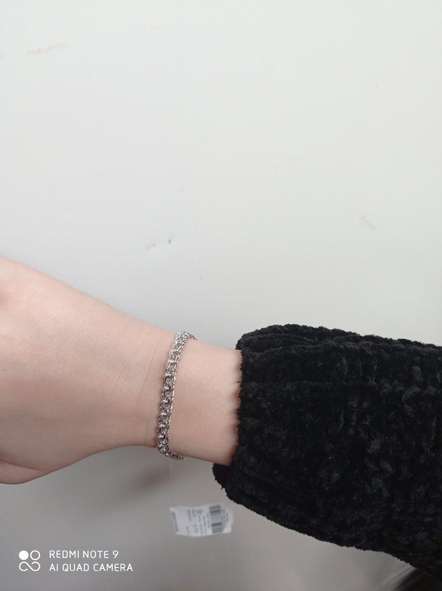 Идеальный браслет