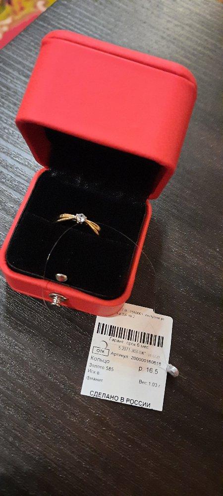 Кольцо золотое с фианитом