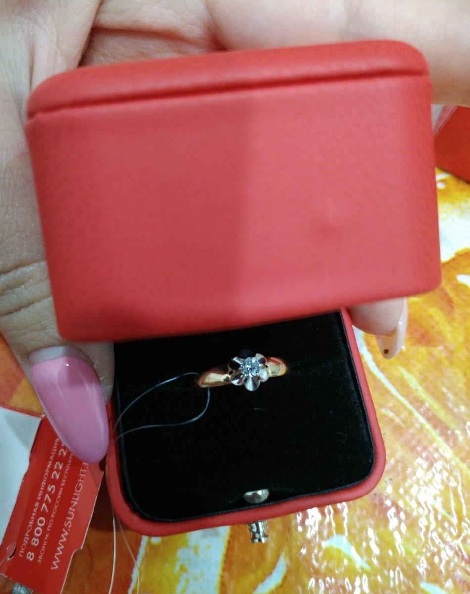Красивое и нежное кольцо.