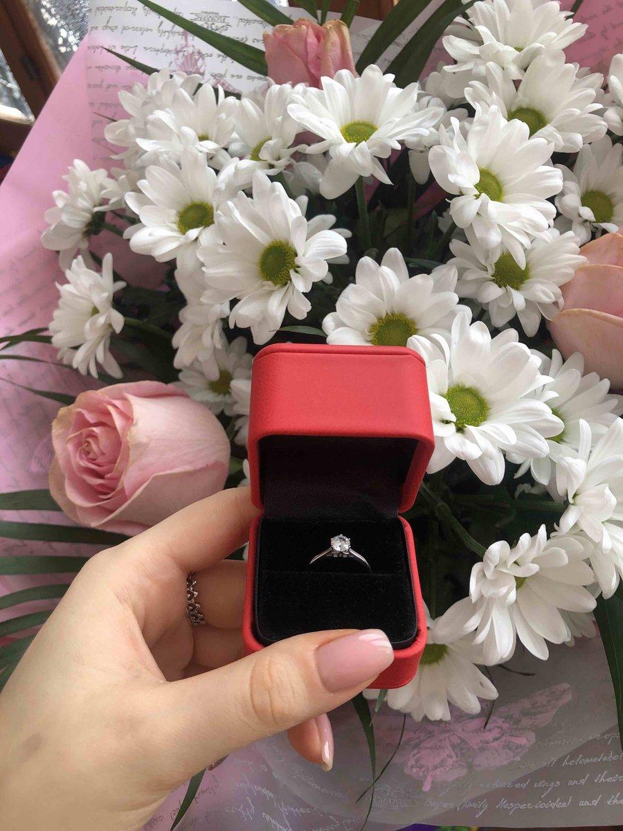 Подарили на помолвку