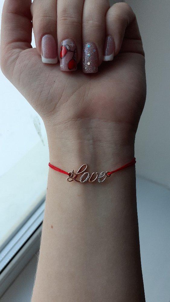 Это просто любовь