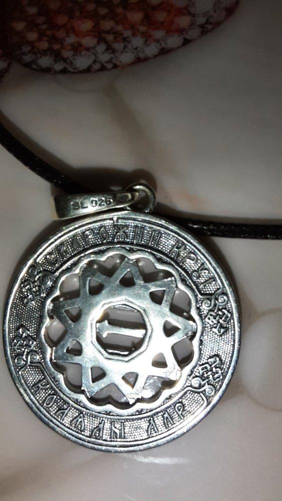 Серебряный медальон