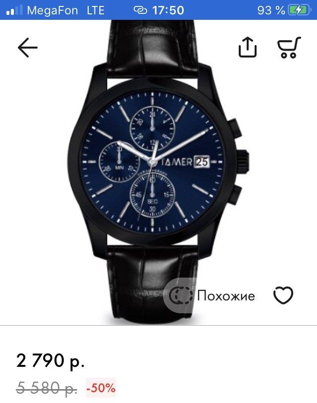 У часов хороший дизайн