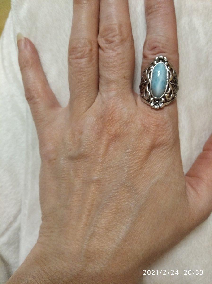 Кольцо с ларимаром
