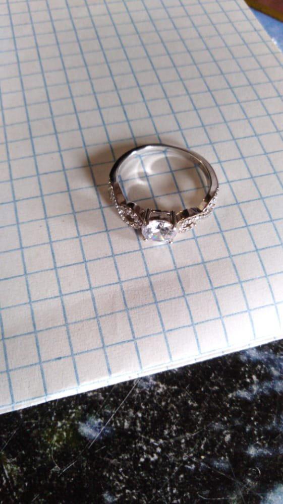 Кольцо бесконечности
