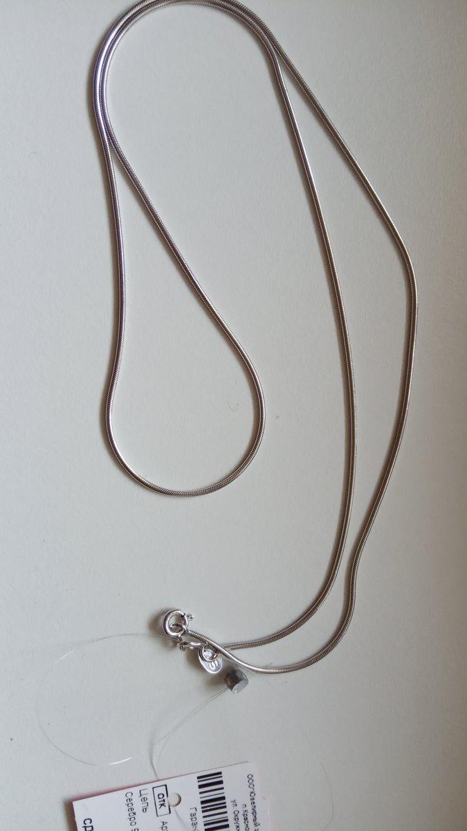 Красивая гладкая цепочка-веревочка