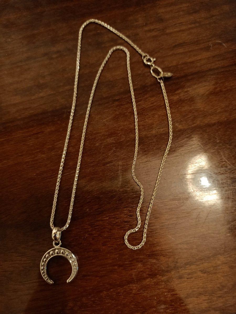 Серебряная цепочка с красивым плетением