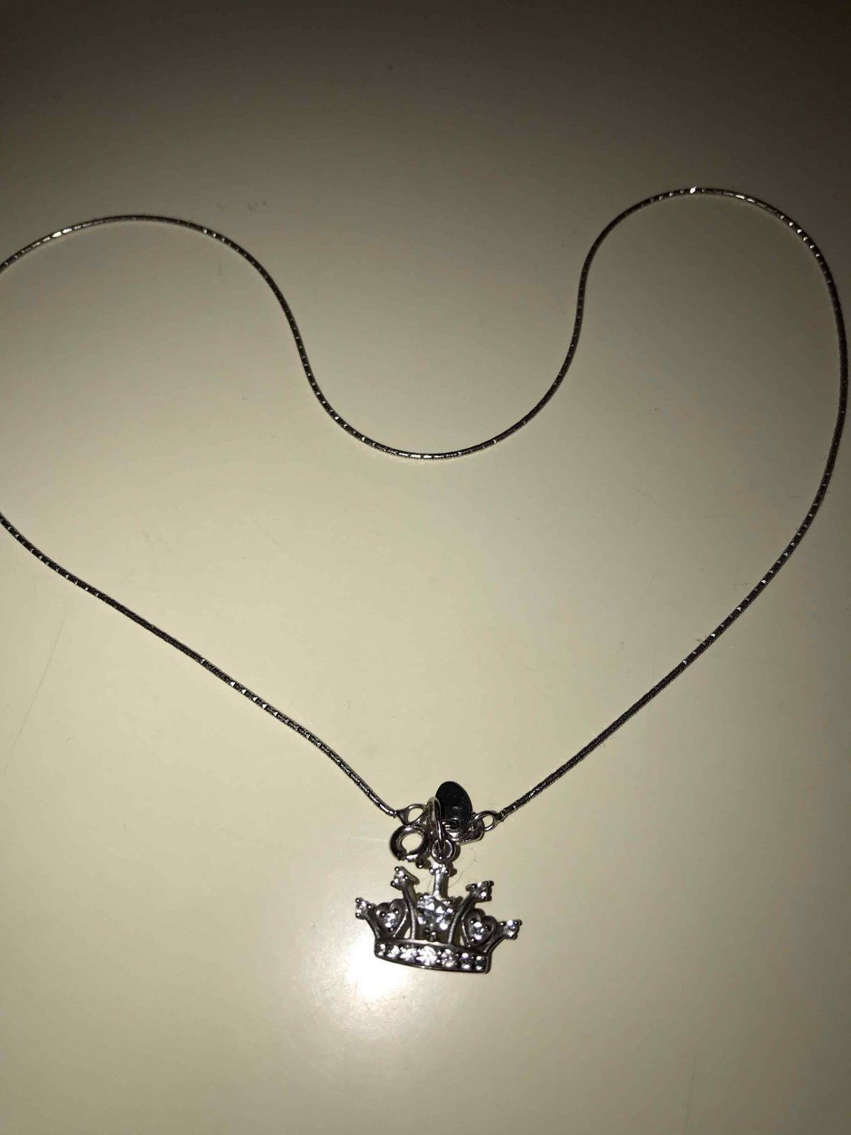 Тоненькая цепочка из серебра