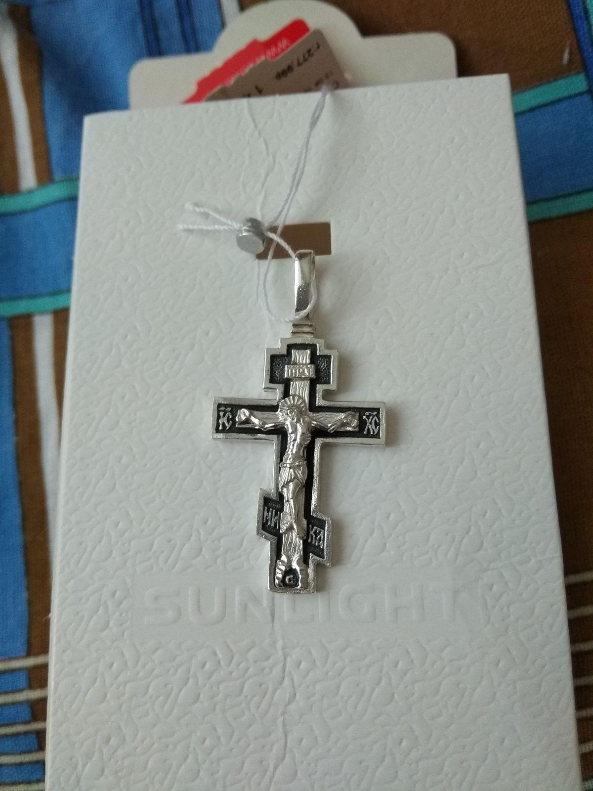 Приобрела красивый крестик
