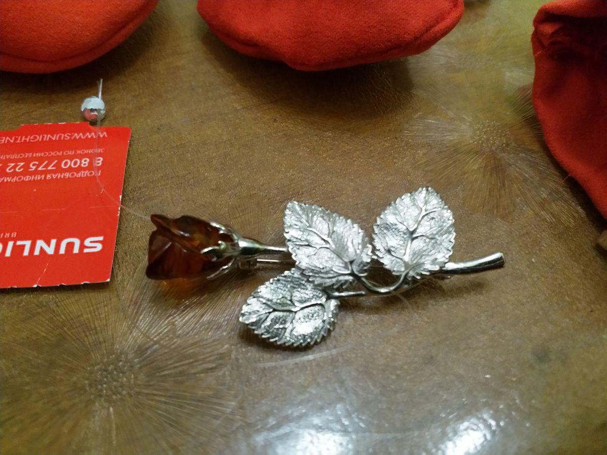 Серебряная розочка с янтарным бутоном