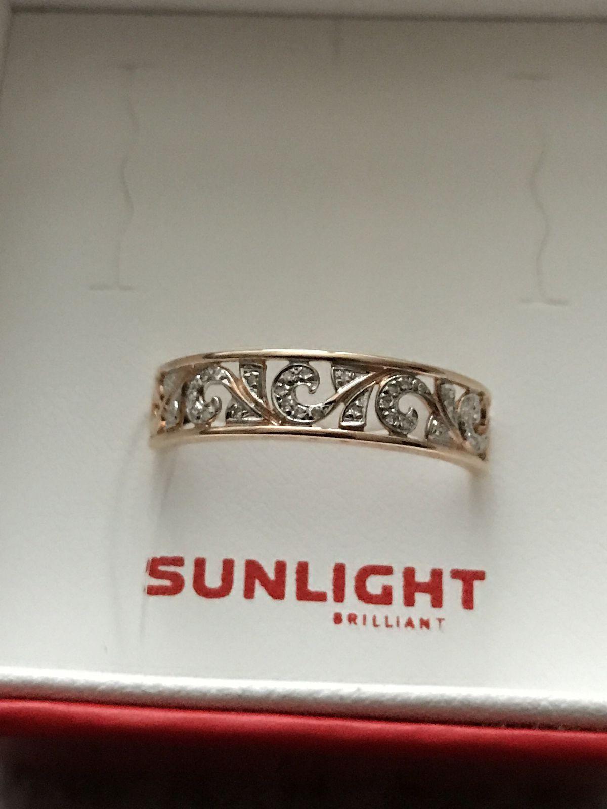 Мое новое кольцо