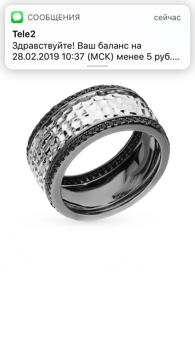 Очень шикарное кольцо моя девушка подорила на 23 февраля