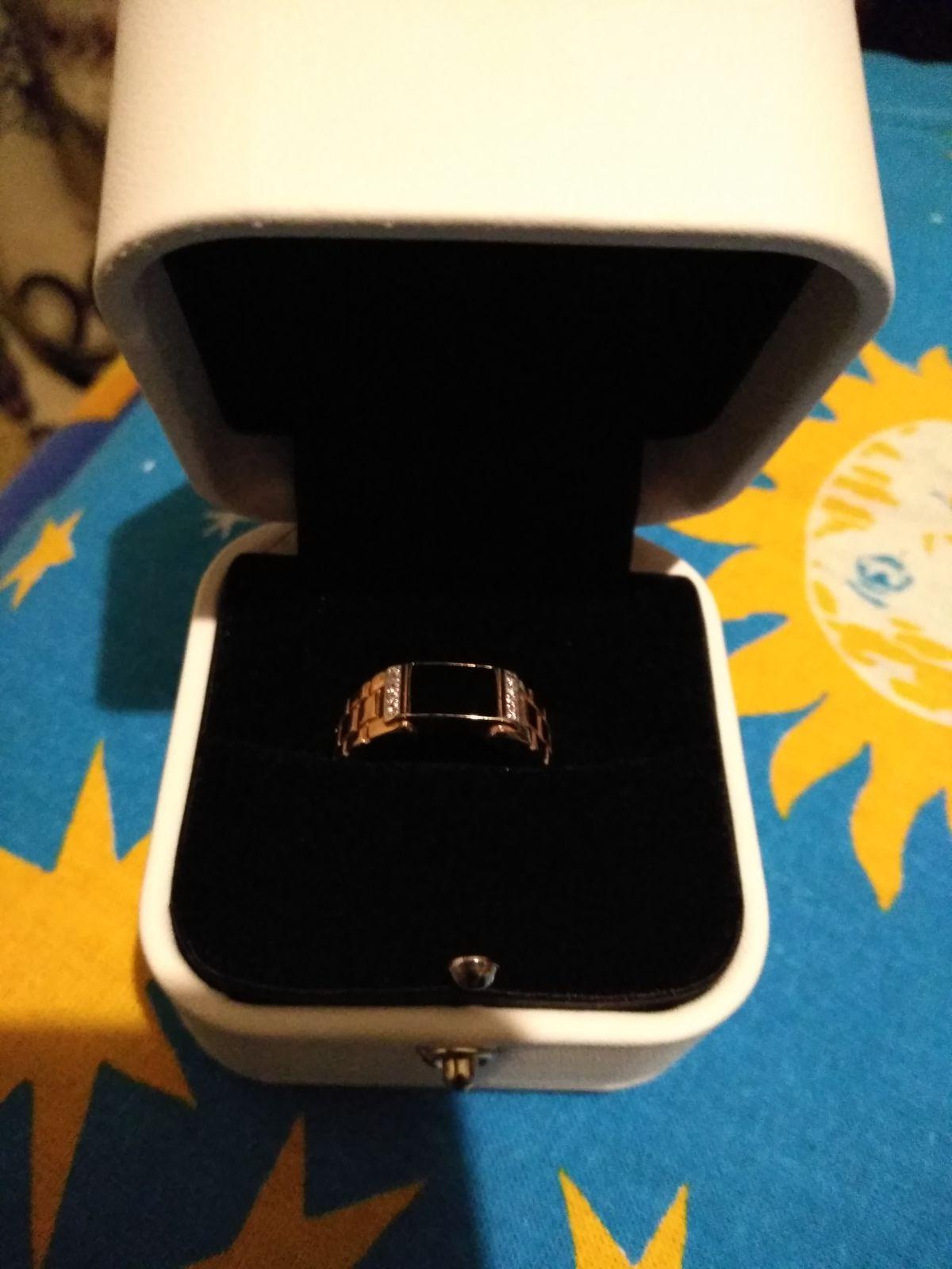 Первое кольцо.