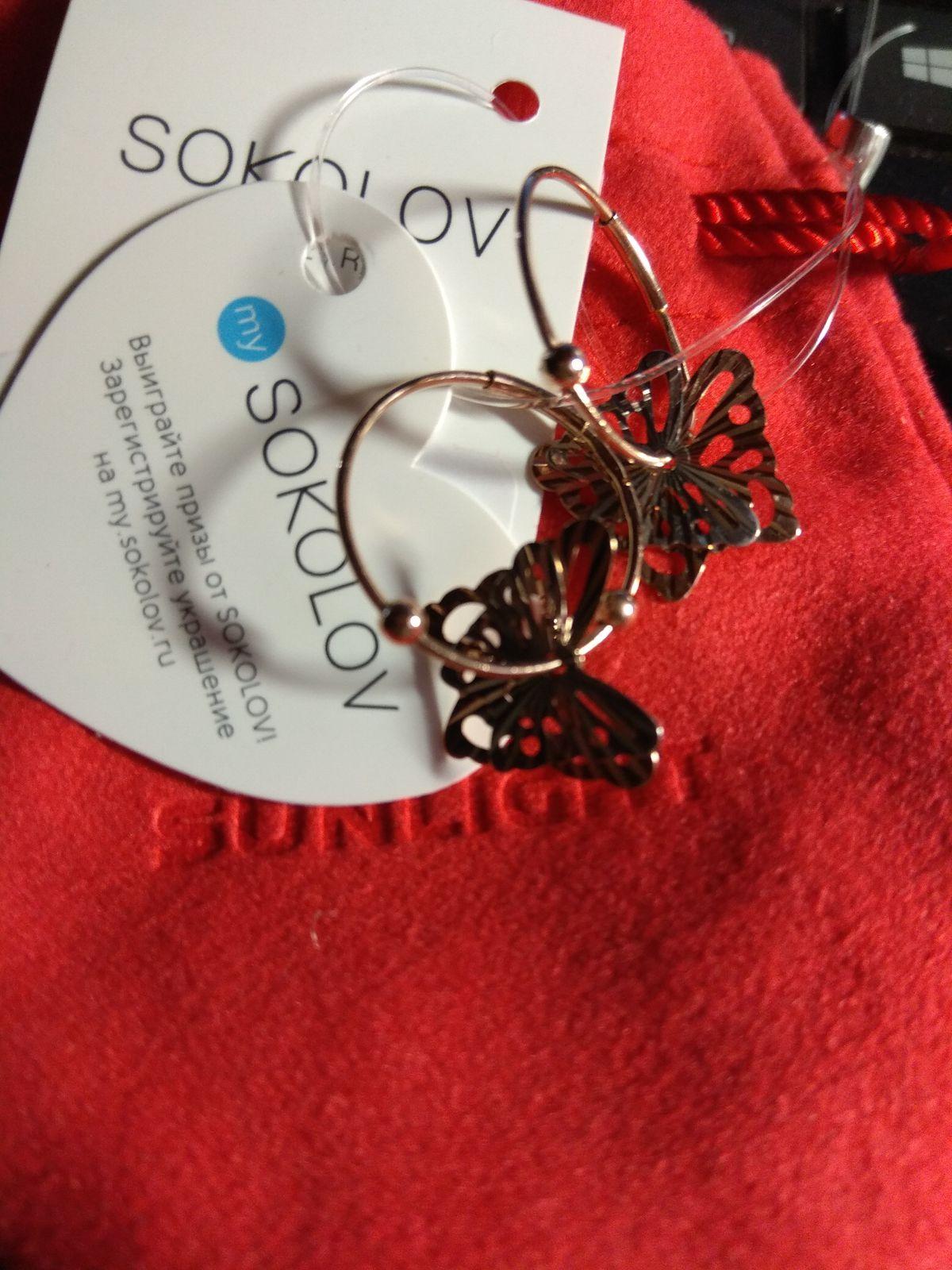 Серёжки с бабочками