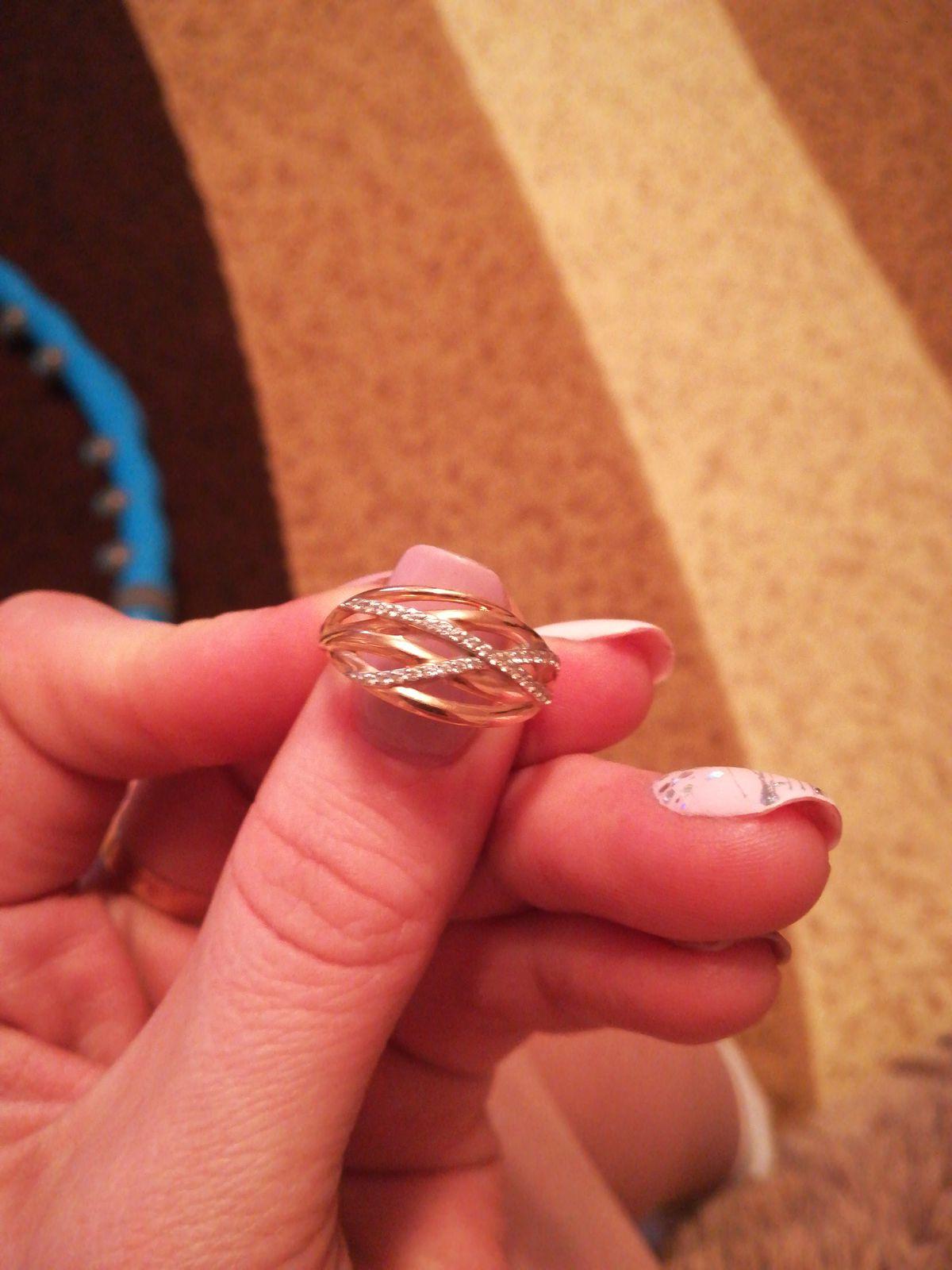 Кольцо с переплётом