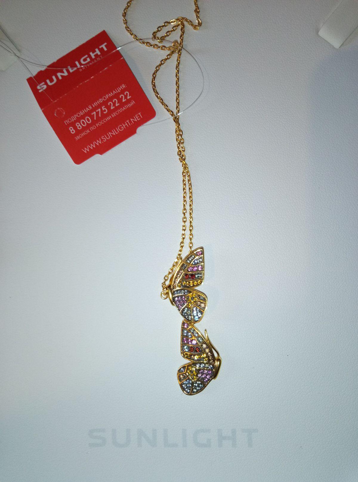 Ожерелье в подарок