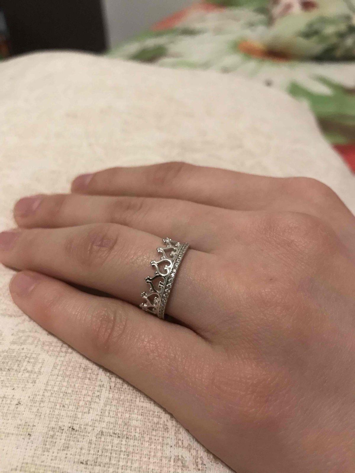 Кольцо принцессы)