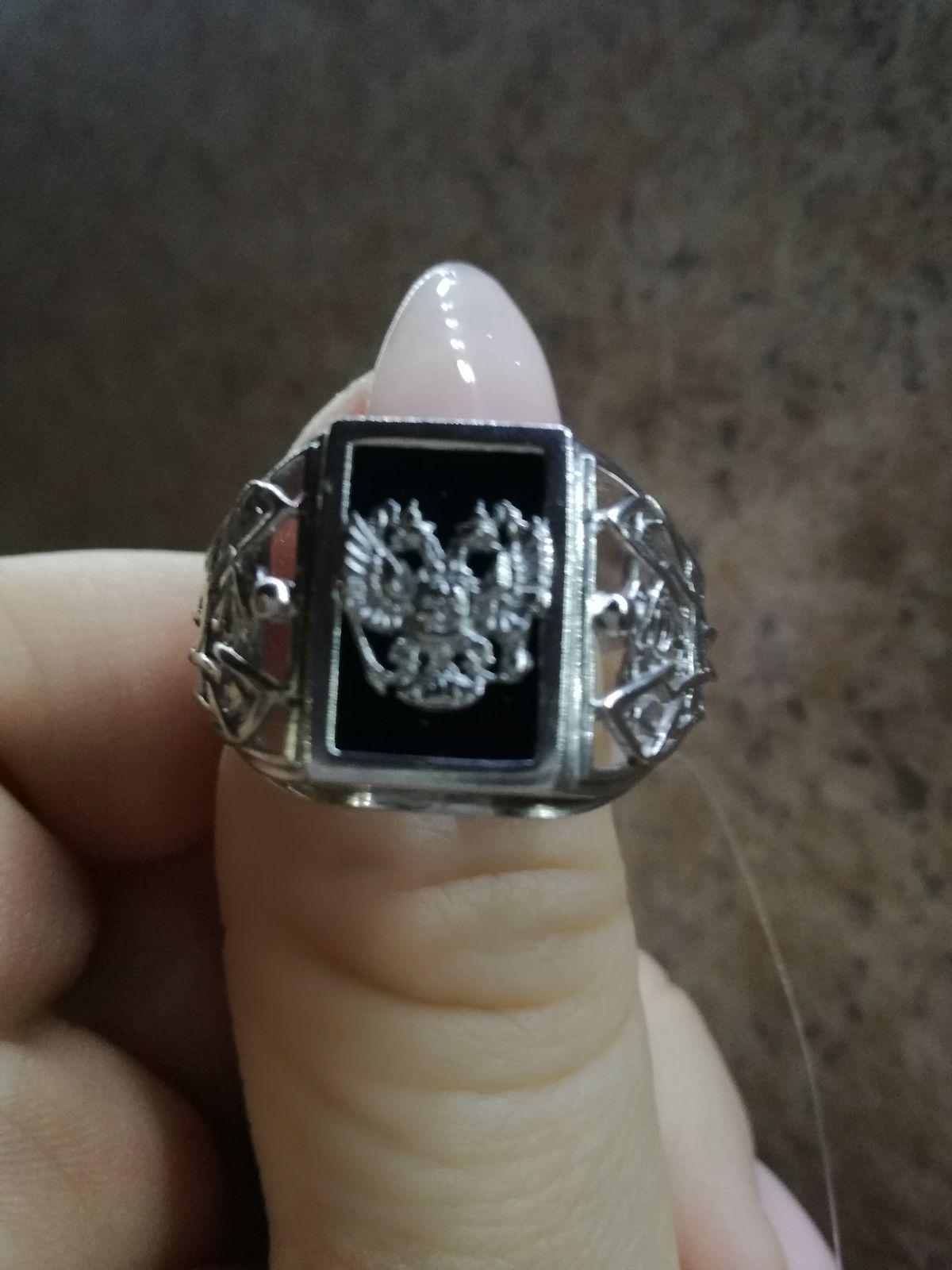 Кольцо племяннику
