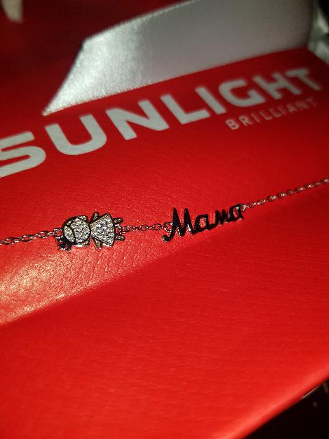 Браслет SUNLIGHT с надписью мама