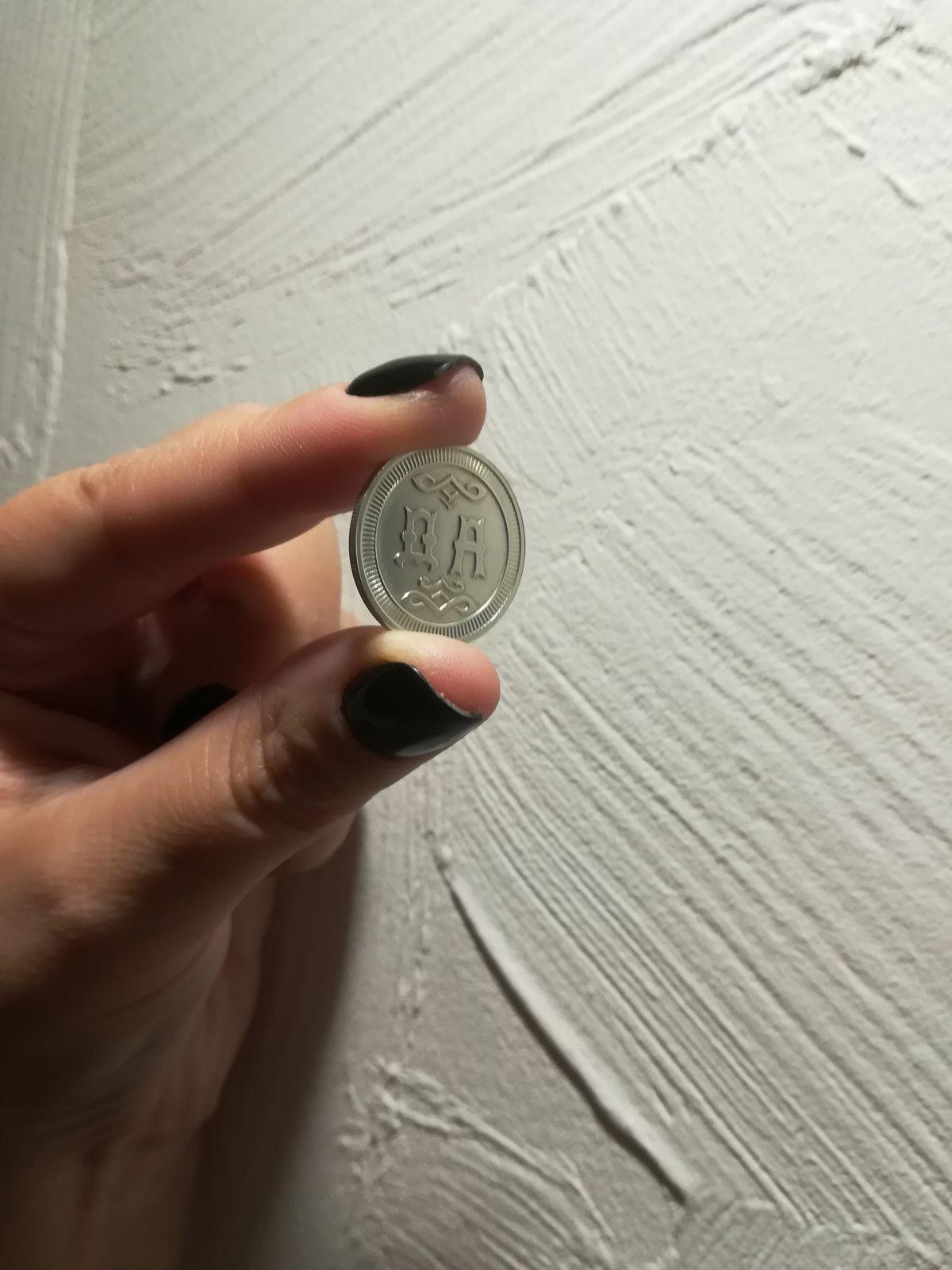 Монетка на удачу❤️