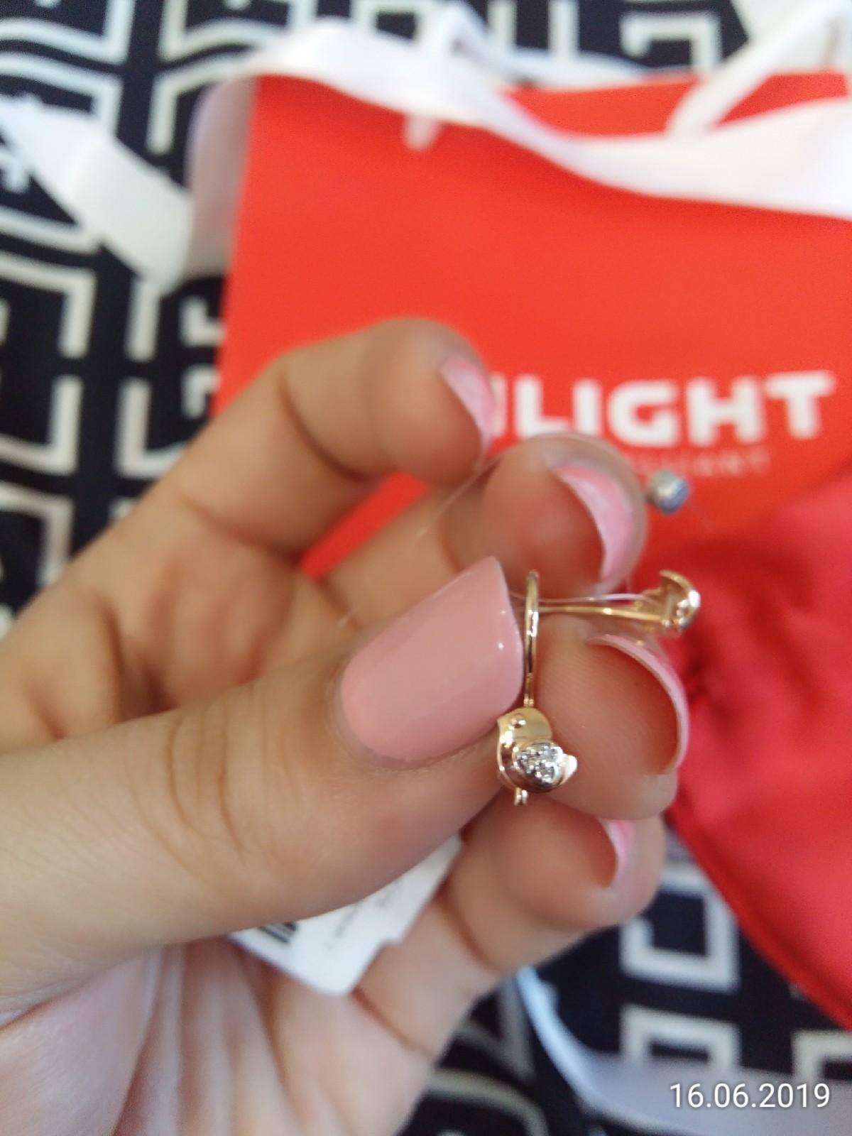 Детские бриллиантовые серьги