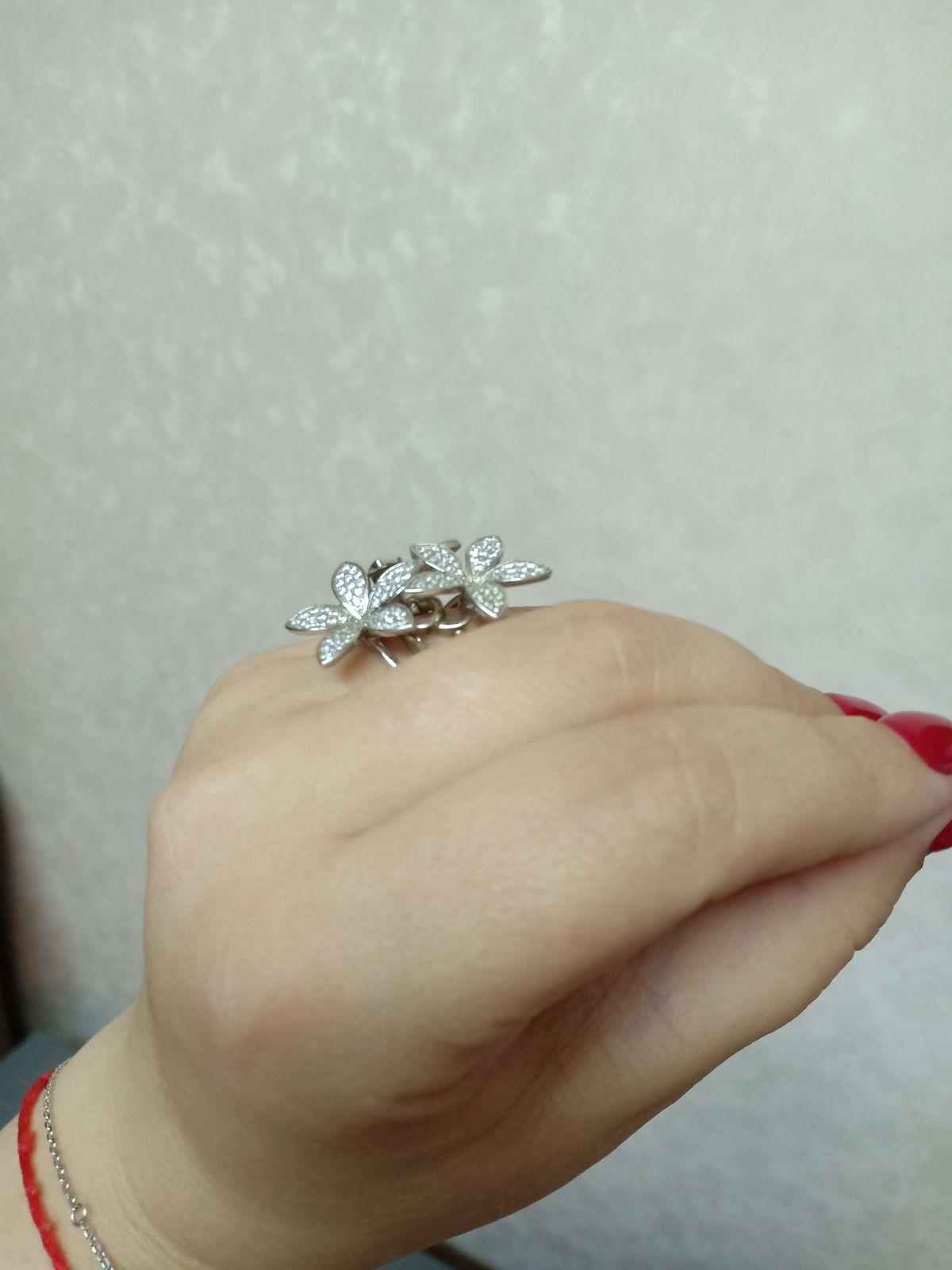 Необычайно волшебное кольцо