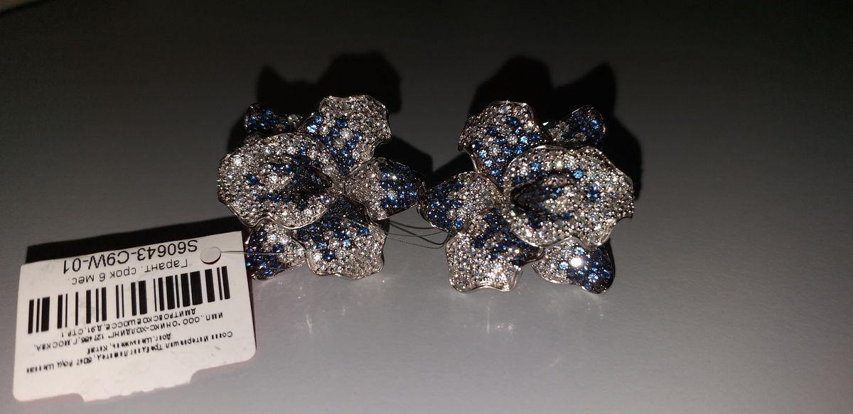 Алмазные орхидеи